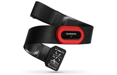 garmin hrm run decathlon